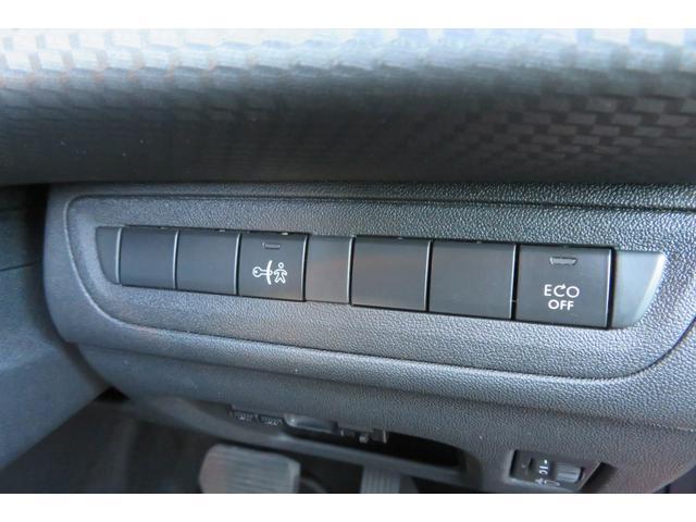 ファーストセレクション ワンオーナー 禁煙車 OP純正ナビ フルセグTV バックカメラ ETC クルーズコントロール 純正ホイール キーレス アクティブシティブレーキ Bluetooth接続 USB接続 オートライト(35枚目)