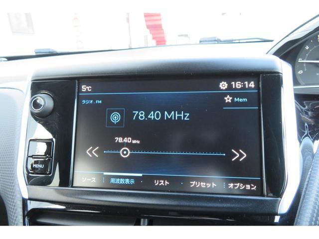 ファーストセレクション ワンオーナー 禁煙車 OP純正ナビ フルセグTV バックカメラ ETC クルーズコントロール 純正ホイール キーレス アクティブシティブレーキ Bluetooth接続 USB接続 オートライト(36枚目)