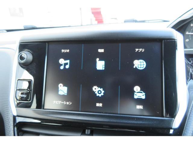 ファーストセレクション ワンオーナー 禁煙車 OP純正ナビ フルセグTV バックカメラ ETC クルーズコントロール 純正ホイール キーレス アクティブシティブレーキ Bluetooth接続 USB接続 オートライト(37枚目)