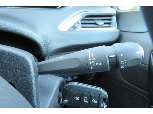 ファーストセレクション ワンオーナー 禁煙車 OP純正ナビ フルセグTV バックカメラ ETC クルーズコントロール 純正ホイール キーレス アクティブシティブレーキ Bluetooth接続 USB接続 オートライト(43枚目)