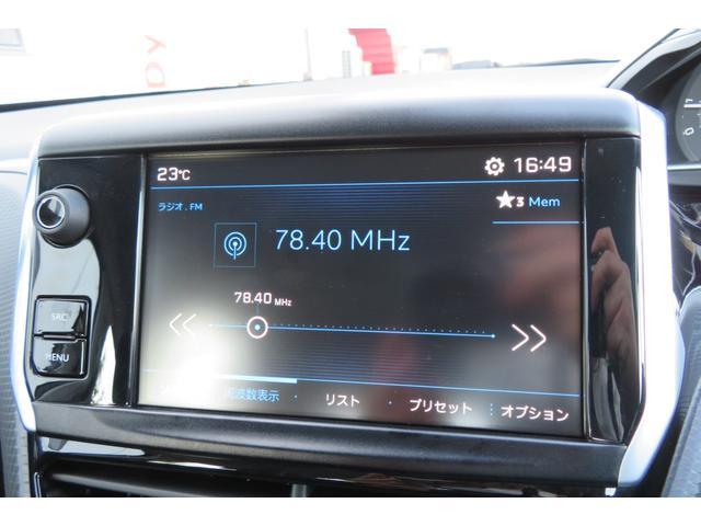 スタイル ワンオーナー 禁煙車 Apple CarPlay 純正オーディオ キーレス ETC Bluetooth接続 USB接続 クルーズコントロール 5速MT車 純正ホイール オートライト(15枚目)