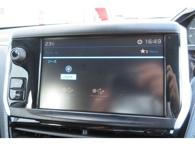 スタイル ワンオーナー 禁煙車 Apple CarPlay 純正オーディオ キーレス ETC Bluetooth接続 USB接続 クルーズコントロール 5速MT車 純正ホイール オートライト(35枚目)