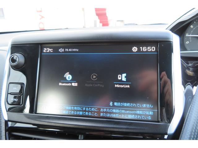 スタイル ワンオーナー 禁煙車 Apple CarPlay 純正オーディオ キーレス ETC Bluetooth接続 USB接続 クルーズコントロール 5速MT車 純正ホイール オートライト(36枚目)