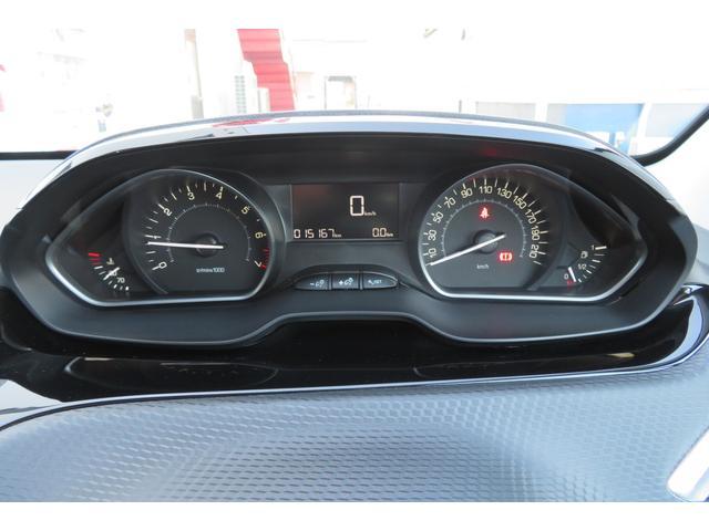 スタイル ワンオーナー 禁煙車 Apple CarPlay 純正オーディオ キーレス ETC Bluetooth接続 USB接続 クルーズコントロール 5速MT車 純正ホイール オートライト(38枚目)