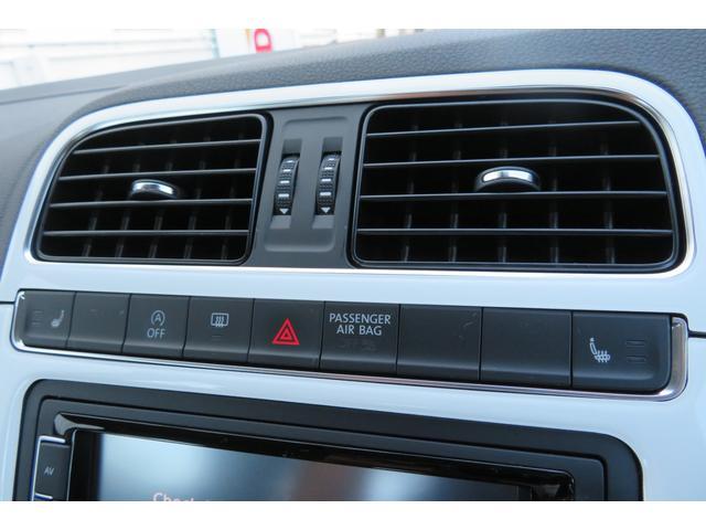 TSIハイライン マイスター 限定車 純正ナビ フルセグTV CD・DVD再生 Bluetooth接続 USB端子 バックカメラ ACC シートヒーター ETC キーレス オートライト 純正ホイール(33枚目)
