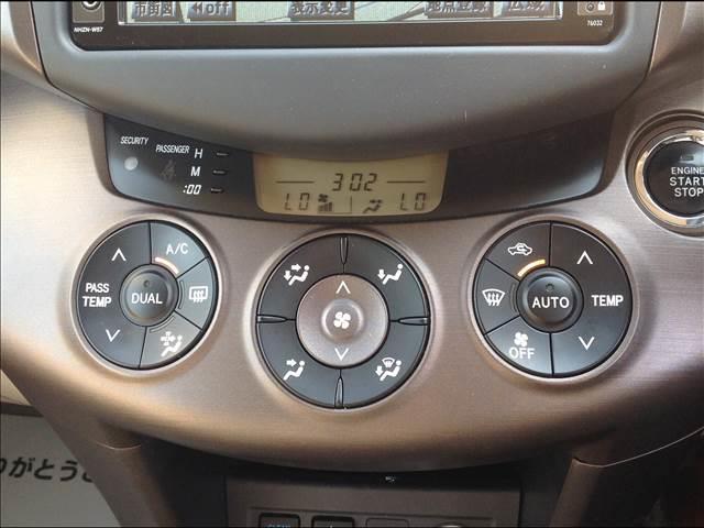 240S Gパッケージ4WD ナビ カメラ HID クルコン(4枚目)