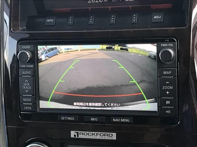 ロング スーパーエクシード ディーゼル SUPER EXCEED 4WD クルーズコントロール ETC キーレス サンルーフ HID ヘッドライトランプ オートライト パワーシート AC100V シートヒーター 革シート(4枚目)
