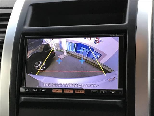20GT S SDナビ バックカメラ ETC インテリキ― 純正アルミホイール HIDヘッドライト フォグランプ 4WD 後期 サイドバイザー パワーステアリング パワーウィンドウ エアコン(4枚目)