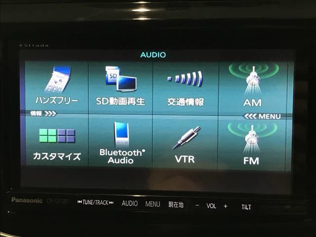ベースグレード シートヒーター フルセグSDナビ クルーズコントロール スマートキー プッシュスタート パワーウィンドウ パワーステアリング ETC 純正アルミホイール サイドバイザー LEDヘッドライト(3枚目)