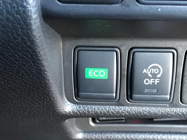 20X 後期 純正SDナビ地デジ バックカメラ プロパイロット レーダークルコン シートヒーター 電動トランク ETC 衝突軽減 レーンキープ ルーフレール LEDヘッド フォグライト(31枚目)
