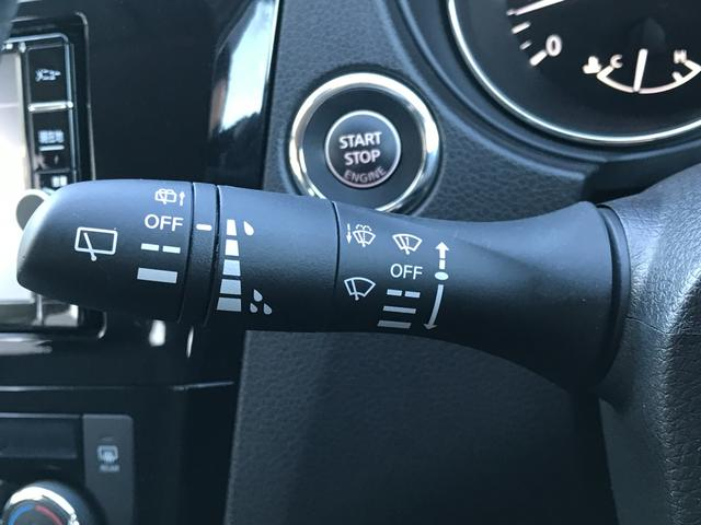 20X 後期 純正SDナビ地デジ バックカメラ プロパイロット レーダークルコン シートヒーター 電動トランク ETC 衝突軽減 レーンキープ ルーフレール LEDヘッド フォグライト(34枚目)