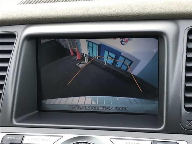 250XV 後期 純正HDDナビ 本革シート サンルーフ バックカメラ シートヒーター ビルトインETC キセノンライト ルーフレール クルーズコントロール(4枚目)