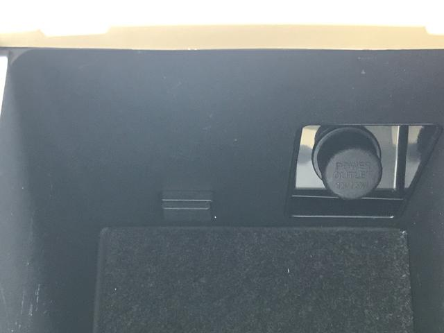 250XV 後期 純正HDDナビ 本革シート サンルーフ バックカメラ シートヒーター ビルトインETC キセノンライト ルーフレール クルーズコントロール(39枚目)
