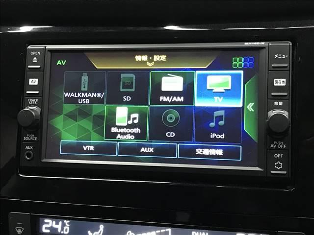 20X エマージェンシーブレーキパッケージ SDナビ地デジ 衝突軽減 レーンキープ クリアランスソナー インテリキー シートヒータ Bカメラ カプロンシート ビルトインETC オートライト(7枚目)