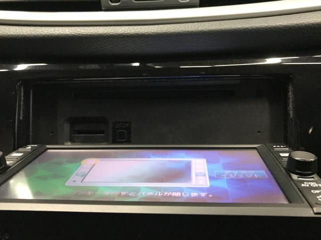 20X エマージェンシーブレーキパッケージ SDナビ地デジ 衝突軽減 レーンキープ クリアランスソナー インテリキー シートヒータ Bカメラ カプロンシート ビルトインETC オートライト(37枚目)