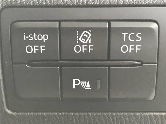 20S プロアクティブ コネクトナビ フルセグTV コーナーセンサー Bカメラ レーンキープ アイドリングストップ USBコンセント ETC HUD(ヘッドアップディスプレー)(7枚目)