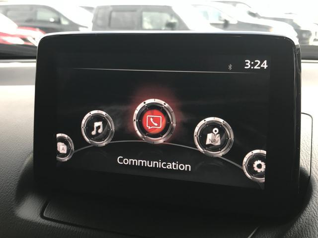 20S プロアクティブ コネクトナビ フルセグTV コーナーセンサー Bカメラ レーンキープ アイドリングストップ USBコンセント ETC HUD(ヘッドアップディスプレー)(34枚目)