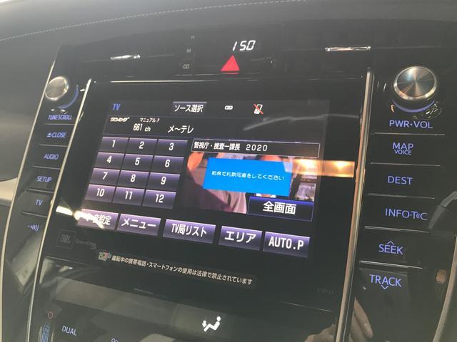プレミアム スタイルアッシュ 純正ナビ地デジ バックカメラ 衝突軽減 寒冷地仕様 電動トランク クルコン ETC2.0 LED(34枚目)