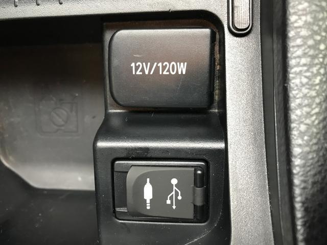 プレミアム スタイルアッシュ 純正ナビ地デジ バックカメラ 衝突軽減 寒冷地仕様 電動トランク クルコン ETC2.0 LED(38枚目)