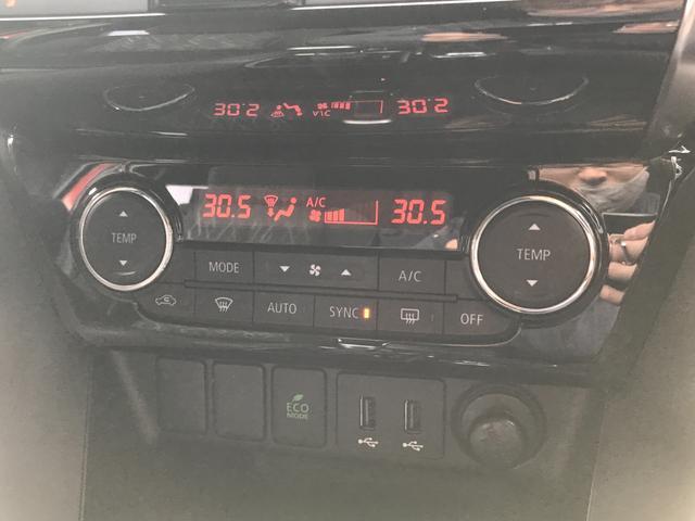 ブラックエディション Dオーディオ 衝突軽減 全方位カメラ シートヒーター コーナーセンサー レーンキープ ETC 4WD(33枚目)