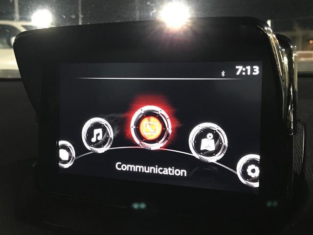 XD プロアクティブ 純正ナビTV レーダークルコン Bカメラ ETC パドルシフト コーナーセンサー レーンキープ(33枚目)