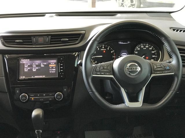 20Xi 後期 SDナビ地デジ プロパイロット パートタイム式4WD ダウンヒルアシスト アラビュー ETC デジタルインナーミラー シートヒーター 電動トランク LED クリアランスソナー(29枚目)
