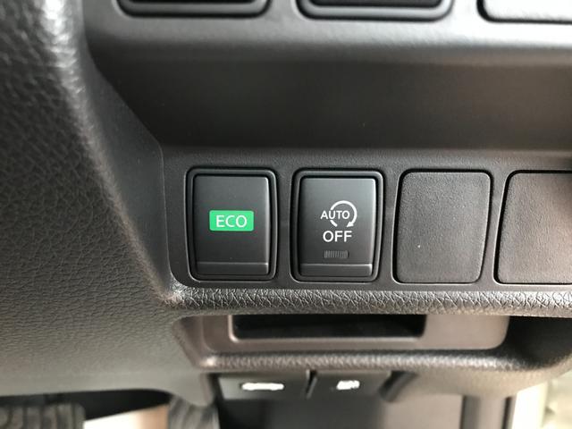 20Xi 後期 SDナビ地デジ プロパイロット パートタイム式4WD ダウンヒルアシスト アラビュー ETC デジタルインナーミラー シートヒーター 電動トランク LED クリアランスソナー(33枚目)