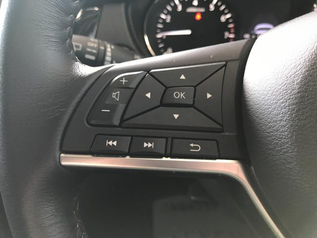 20Xi 後期 SDナビ地デジ プロパイロット パートタイム式4WD ダウンヒルアシスト アラビュー ETC デジタルインナーミラー シートヒーター 電動トランク LED クリアランスソナー(35枚目)
