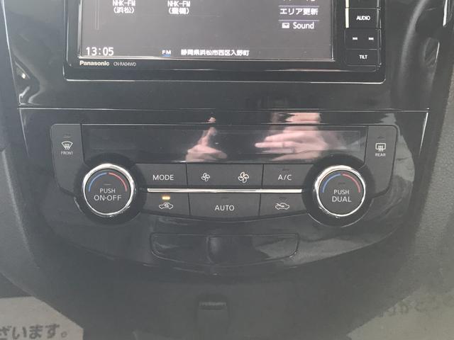 20Xi 後期 SDナビ地デジ プロパイロット パートタイム式4WD ダウンヒルアシスト アラビュー ETC デジタルインナーミラー シートヒーター 電動トランク LED クリアランスソナー(40枚目)