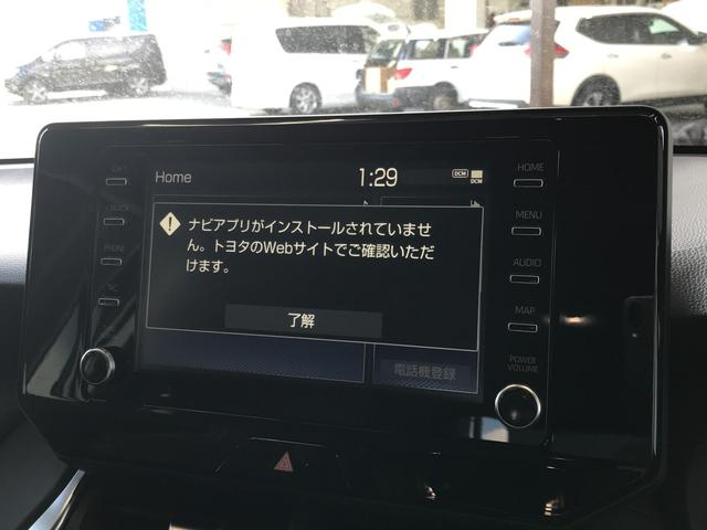 S 新車未登録 ディスプレイオーディオ セーフティセンス プリクラッシュ レーンキープ バックカメラ レーダークルコン LEDヘッド オートハイビーム(34枚目)