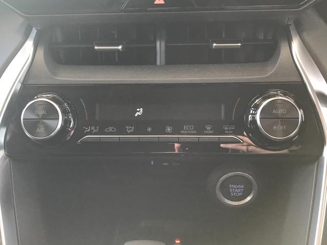 S 新車未登録 ディスプレイオーディオ セーフティセンス プリクラッシュ レーンキープ バックカメラ レーダークルコン LEDヘッド オートハイビーム(36枚目)