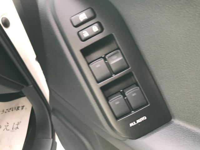 TX Lパッケージ・ブラックエディション 新車未登録 新品アルパイン9型ナビ地デジ バックカメラ ETC 特別仕様 サンルーフ クリアランスソナー 7人 ルーフレール 専用ホイール/ミラー セーフティセンス レーダクルコン 衝突軽減(34枚目)