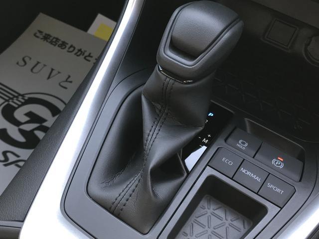X 新品アルパイン9型ナビ地デジ バックカメラ ETC 新車未登録 AC100V クリアランスソナー サンルーフ ルーフレール セーフティセンス 衝突軽減 レーンキープ レーダークルコン スマートキー(34枚目)