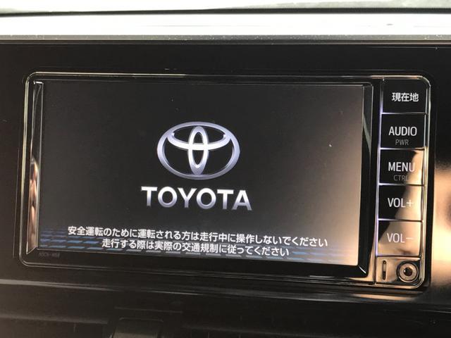 S-T 純正ナビ地デジ 衝突軽減 バックカメラ セーフティセンス レーダークルコン レーンキープ ETC Bluetooth オートハイビーム LEDヘッドライト(36枚目)