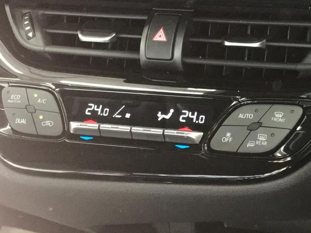 S-T 純正ナビ地デジ 衝突軽減 バックカメラ セーフティセンス レーダークルコン レーンキープ ETC Bluetooth オートハイビーム LEDヘッドライト(37枚目)