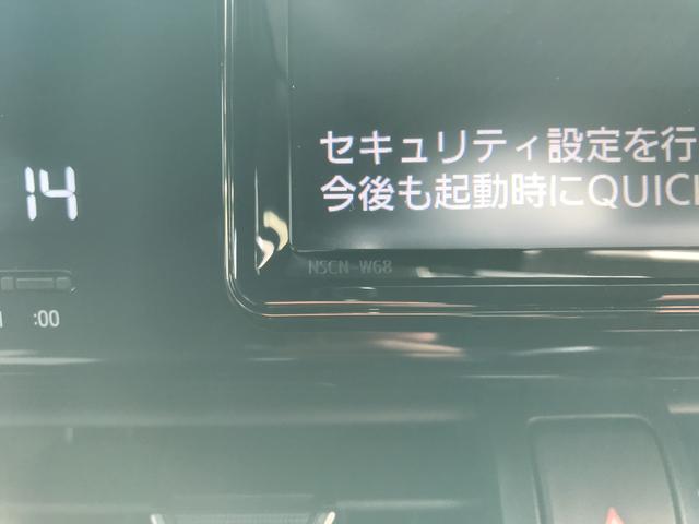 S-T 純正ナビ地デジ 衝突軽減 バックカメラ セーフティセンス レーダークルコン レーンキープ ETC Bluetooth オートハイビーム LEDヘッドライト(40枚目)