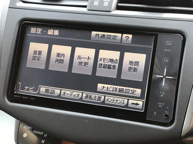 240S 純正ナビ地デジ バックカメラ キセノン ETC ヘッドライトレベライザー 横滑り防止 DAC スマートキー(33枚目)