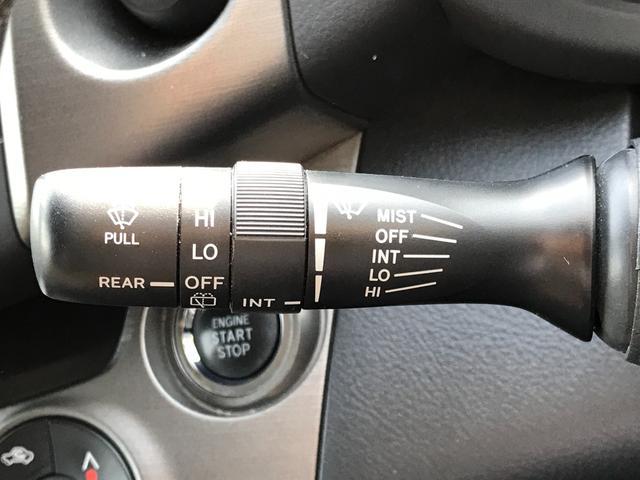240S 純正ナビ地デジ バックカメラ キセノン ETC ヘッドライトレベライザー 横滑り防止 DAC スマートキー(38枚目)