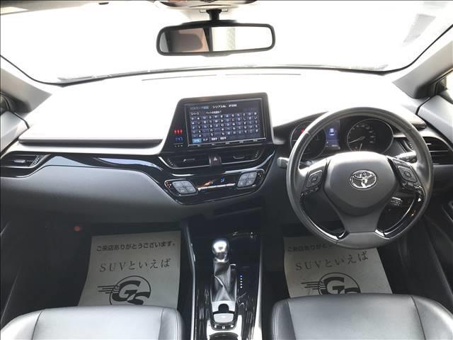 ハイブリッド G 純正9型ナビTV フルエアロ シーケンシャル セーフティセンス 衝突軽減 バックカメラ レーダクルコン レーンキープ シートヒーター ETC LEDヘッドライト(3枚目)