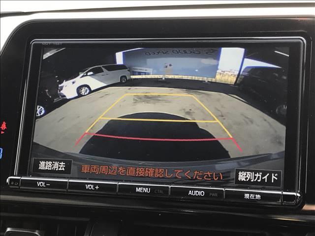 ハイブリッド G 純正9型ナビTV フルエアロ シーケンシャル セーフティセンス 衝突軽減 バックカメラ レーダクルコン レーンキープ シートヒーター ETC LEDヘッドライト(4枚目)