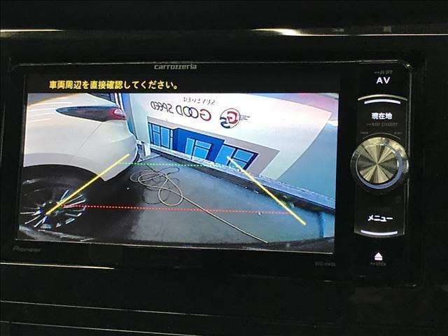 20X エマージェンシーブレーキ パッケージ SDナビ地デジ 衝突軽減 レーンキープ クリアランスソナー ルーフレール シートヒーター バックカメラ ETC LEDヘッドライト カプロンシート(4枚目)