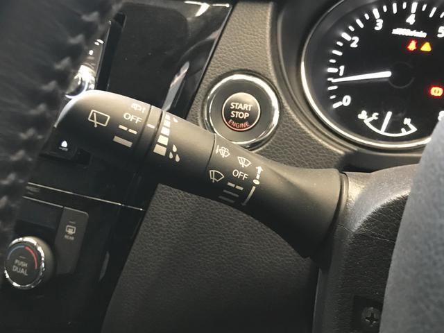 20X エマージェンシーブレーキ パッケージ SDナビ地デジ 衝突軽減 レーンキープ クリアランスソナー ルーフレール シートヒーター バックカメラ ETC LEDヘッドライト カプロンシート(34枚目)