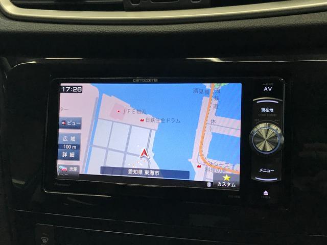 20X エマージェンシーブレーキ パッケージ SDナビ地デジ 衝突軽減 レーンキープ クリアランスソナー ルーフレール シートヒーター バックカメラ ETC LEDヘッドライト カプロンシート(37枚目)