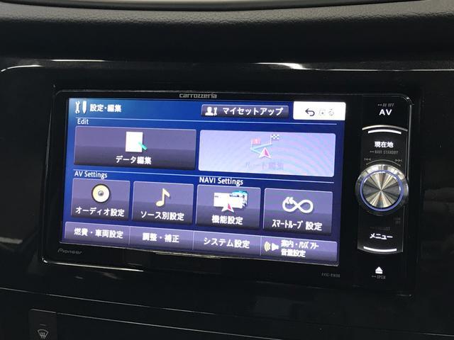 20X エマージェンシーブレーキ パッケージ SDナビ地デジ 衝突軽減 レーンキープ クリアランスソナー ルーフレール シートヒーター バックカメラ ETC LEDヘッドライト カプロンシート(39枚目)