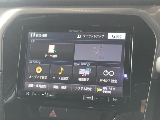 ベースグレード SDナビ地デジ 衝突軽減 シートヒーター レーダークルコン レーンキープ バックカメラ ETC LEDヘッドライト ダウンヒルアシスト(33枚目)
