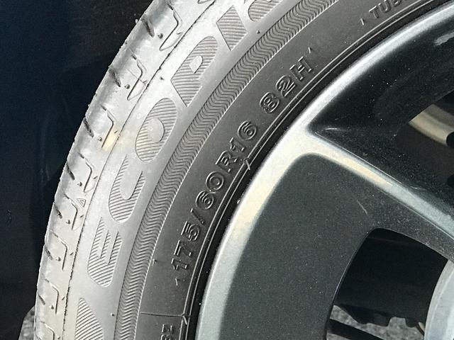ハイブリッドMZ 衝突軽減 レーンキープ クルコン LEDヘッドライト シートヒーター パドルシフト コーナーセンサー(29枚目)