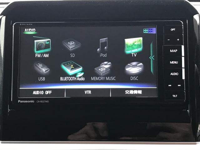 ハイブリッドMZ 衝突軽減 レーンキープ クルコン LEDヘッドライト シートヒーター パドルシフト コーナーセンサー(34枚目)