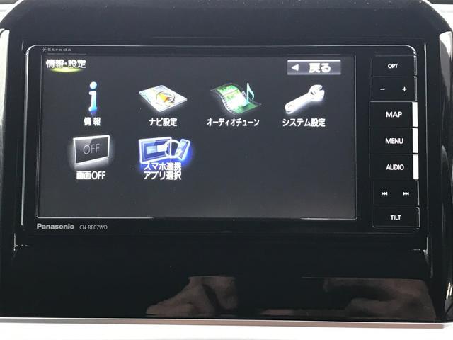 ハイブリッドMZ 衝突軽減 レーンキープ クルコン LEDヘッドライト シートヒーター パドルシフト コーナーセンサー(35枚目)