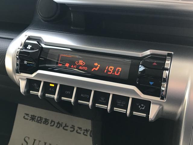 ハイブリッドMZ 衝突軽減 レーンキープ クルコン LEDヘッドライト シートヒーター パドルシフト コーナーセンサー(36枚目)