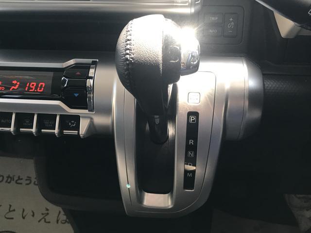 ハイブリッドMZ 衝突軽減 レーンキープ クルコン LEDヘッドライト シートヒーター パドルシフト コーナーセンサー(37枚目)
